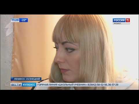 В Ленинске Кузнецком начал работу специальный сайт, посвященный проблемам ЖКХ