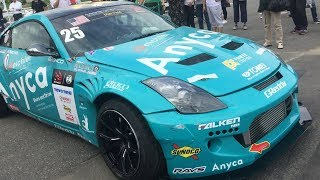 Matt Field 東京お台場 ドリフト世界一決定戦 FAIRLADY Z Z33 単走【25】(FIA International Drifting Cup) 立見エリア thumbnail