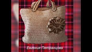 женская летняя сумка, вязание крючком