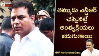 KTR Pays Tributes to Harikrishna | RIP Nandamuri Harikrishna | Jr NTR | Kalyan Ram | Telugu Cinema