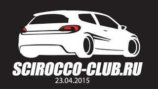 SciroccoClub.ru meeting 23.07.2015 timelapce