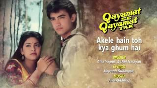 Akele hai to kya gum hai (Karaoke 4 Duet)