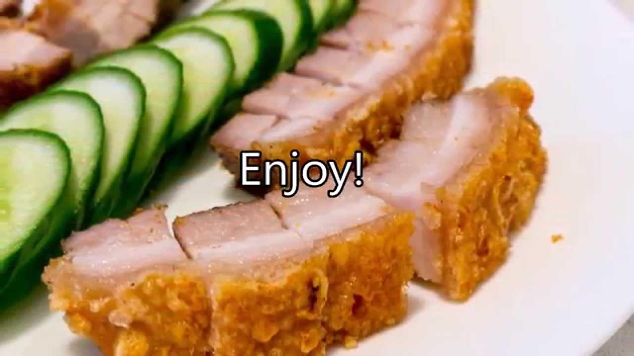 Roasted Pork Siu Yuk 烧肉