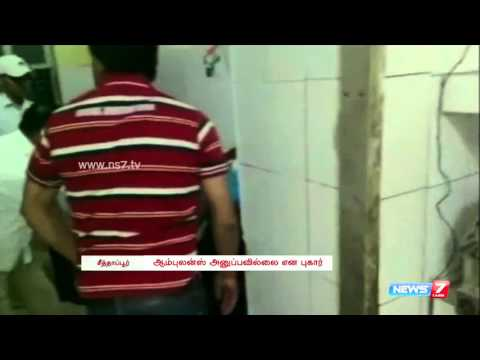 Public brutally attacks doctor at Uttar Pradesh | India | News7 Tamil |