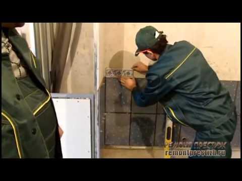 видео: Как укладывать плитку