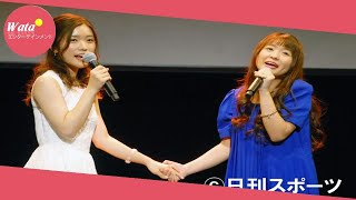 美山加恋(21)さくらまや(19)が21日、都内でミュージカル「赤...