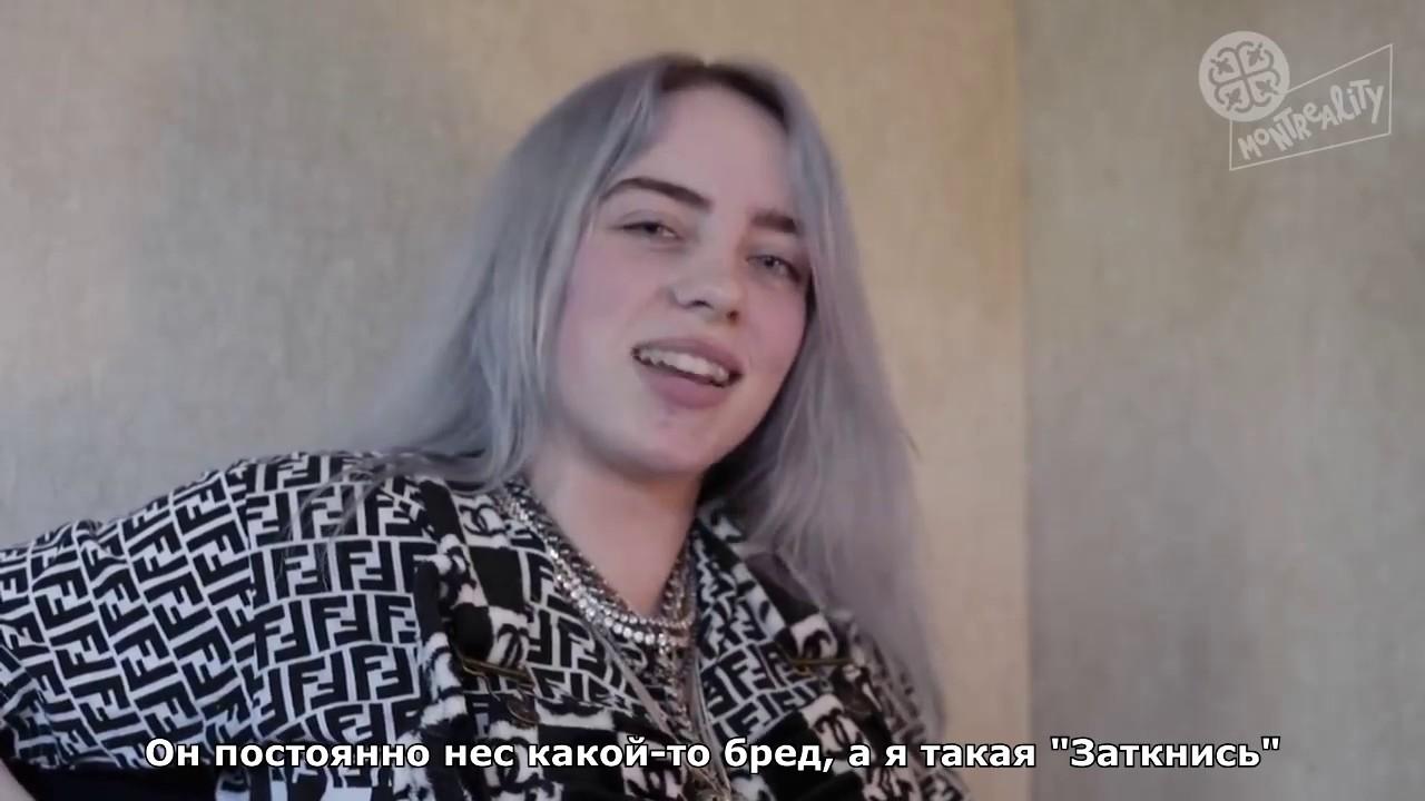 "Билли Айлиш о XXXTENTACION (rus sub) | Billie Eilish on XXXTENTACION ""He didn't think he was Human."""