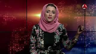إلى اين وصلت التفاهمات الأمنية بين الداخلية اليمنية والإمارات ولماذا تصاعدت الاغتيالات | حديث المساء
