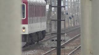 近鉄2000系XT11回送発車