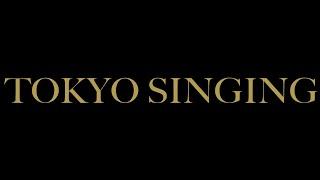 2020.10.25 和楽器バンドJapan Tour 2020 TOKYO SINGING LIVE ダイジェスト