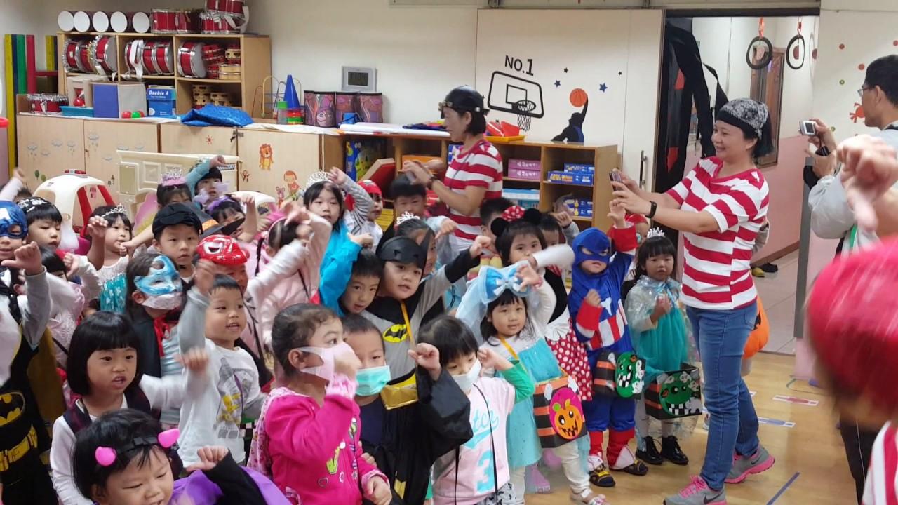 松柏幼兒園的可愛萬聖節 - YouTube