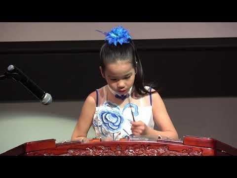 """华裔选手 梁琳:扬琴演奏《拖拉机来了》--- Forte """"才子家人""""2019澳洲国际青少年及家庭才艺大赛 【澳洲新快传媒集团】"""