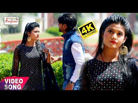 2018 का सबसे हिट गाना || प्यार में हरदम डूबल रही ले || Ashok Pandit.New Bhojpuri Song