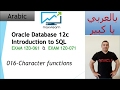 016-Oracle SQL 12c: Character functions