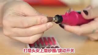 전동손톱정리기