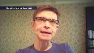 Информационная война 15 сентября с Дмитрием Перетолчиным об информационной войне в соцсетях