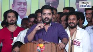 I have no problem being the bad guy: Silambarasan Speech | Tamil The Hindu
