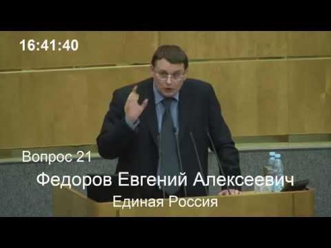 Реальные зарплаты российских чиновников