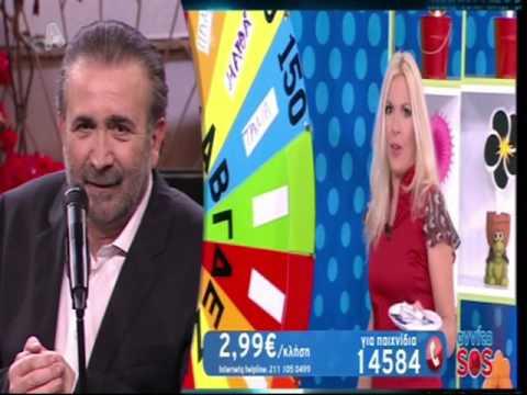 TV MIX 3 - ΑΛ ΤΣΑΝΤΙΡΙ ΝΙΟΥΖ 16-4-2013