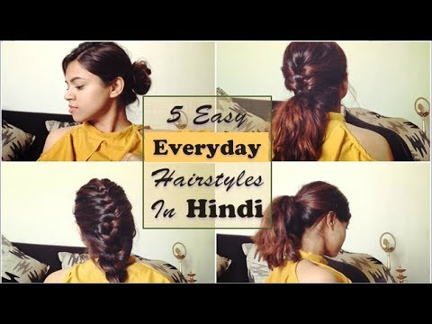 5 Quick And Easy Everyday Hairstyles | Hindi Tutorial