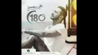 Tamer Hosny 180 Daraga Instrumental - ayoub boukidi