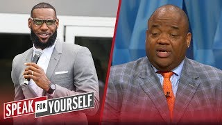 Jason Whitlock on LeBron opening the 'I PROMISE School' in Akron, Ohio | NBA | SPEAK FOR YOURSELF thumbnail