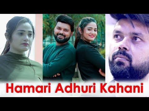 Hamari Adhuri Kahani - Hindi Short Film | Heart Touching Sad Love Story | Sibbu Giri | Fuddu Kalakar