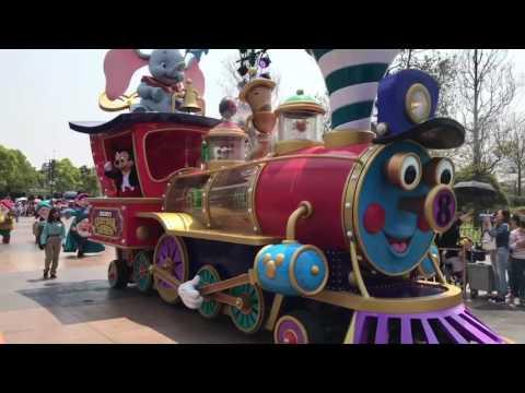 Shanghai Disneyland parade - Mickey's storybook express 4/16/2017
