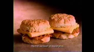 FOX Commercials - January 24, 1996