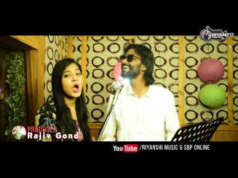 PIMPLE BALI NEW SAMBALPURI SONG!!2018  ....!!SINGER--UMAKANT & ROJALIN SAHU!! STUDIO VERSION