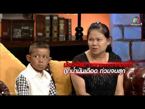 Weeknight Show คุยเปิดกรรมกับเจน ญาณทิพย์ - เทป 8 (12 พฤศจิกายน 2557)