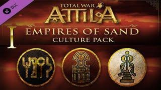 Обзор DLC Empires Of Sand для Total War: ATTILA Часть 1