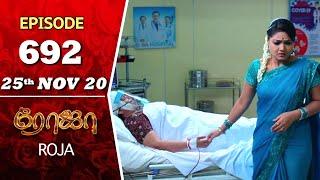 ROJA Serial   Episode 692   25th Nov 2020   Priyanka   SibbuSuryan   SunTV Serial  Saregama TVShows