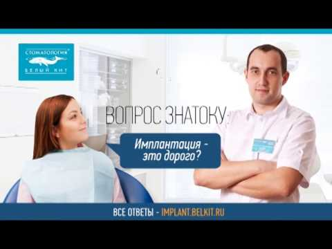 Импланты Mis Израиль , цены на имплантаты и преимущества