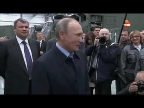 Путин в Ижевске. Ты че такой серьезный? - не верит ёпт!