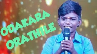 Gambar cover Odakara Orathile Song!! Kalazhagar Songs!!Super Singer...💛