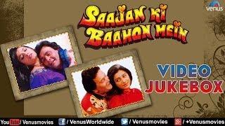 """Saajan Ki Baahon Mein"" Video Jukebox | Rishi Kapoor, Raveena Tandon, Tabbu |"