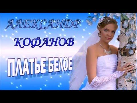 Свадьба вадим орельский