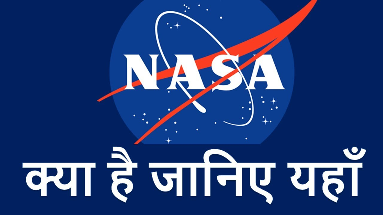What is NASA ? Nasa Ke Baare Me Jaankari [Hindi] - YouTube