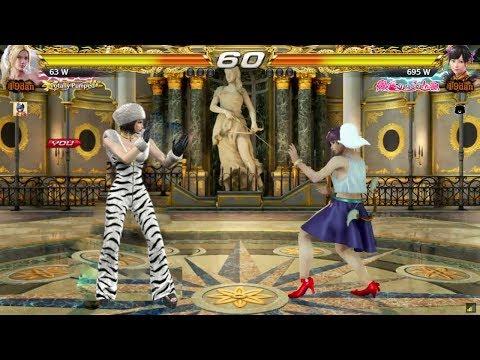 Tekken 7 Anna Williams Voice Mod