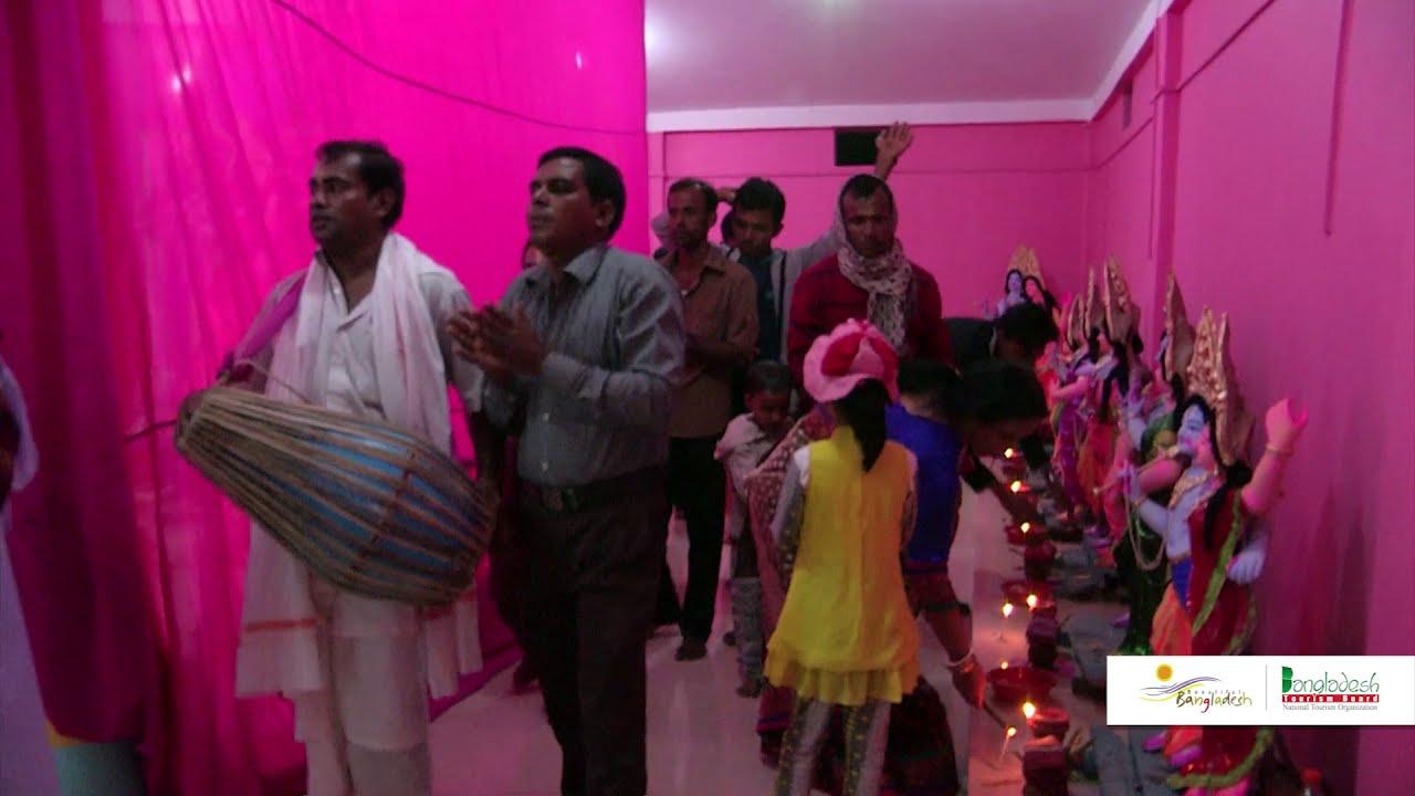Raash Festival