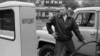 Почему в СССР БОЯЛИСЬ переводить грузовики ЗИЛ 131 Урал 375 из армейских в гражданские