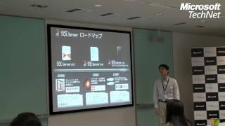 SQL Server BM 01 SQL Server ロードマップ1