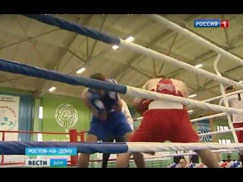 Ростов принимает международный боксерский турнир