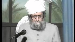 Urdu Dars Malfoozat #510, So Said Hazrat Mirza Ghulam Ahmad Qadiani(as), Islam Ahmadiyya