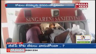 30 Injured In Honey Bees Attack At Mancherial District | Mahaa News
