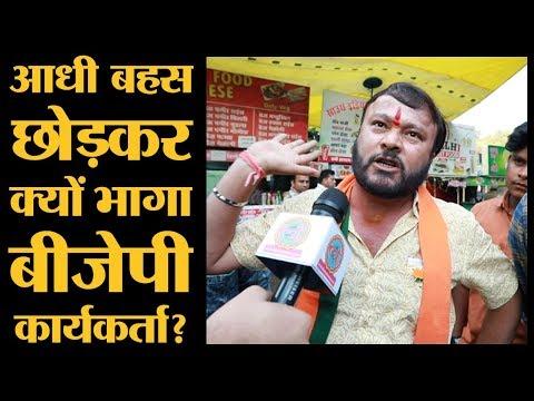 Bhopal के ये लोग बार बार बदलाव की बात क्यों कर रहे हैं | Lallantop Chunav