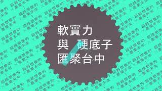 另開新視窗,2018台灣設計展 在台中