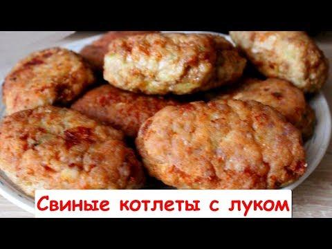Котлеты из чечевицы: пошаговые рецепты с фото