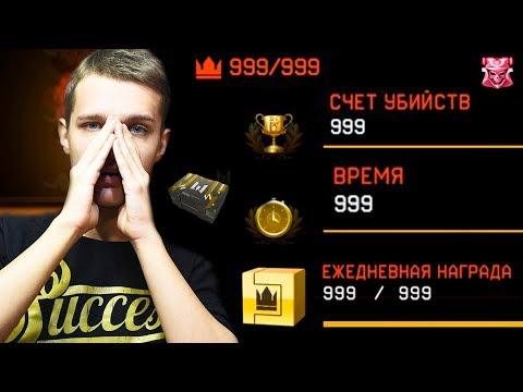 новая награда warface